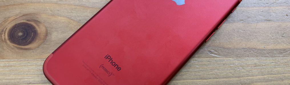 au-iphhone7-128gb-red-buy